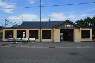信州松川駅の駅舎