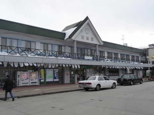 白馬駅の駅舎