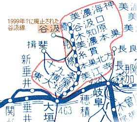 樽見線の路線図(昭和40年初頭?)