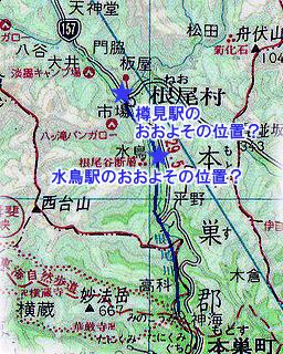 岐阜県根尾村水鳥周辺の地図