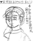 梁瀬新子のラフ画160