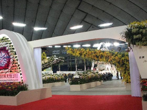 世界らん展2011