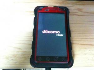DOCOMO1