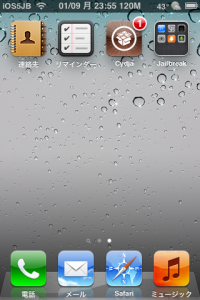 iOS5JB