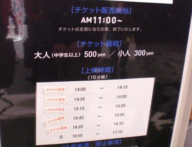 CIMG9150_20110218081357.jpg