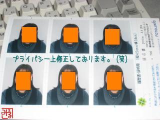 2010-3-26-2.jpg