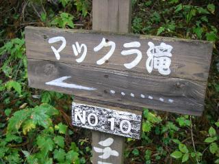 20091012005022