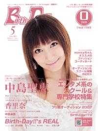 200705_nakajima.jpg
