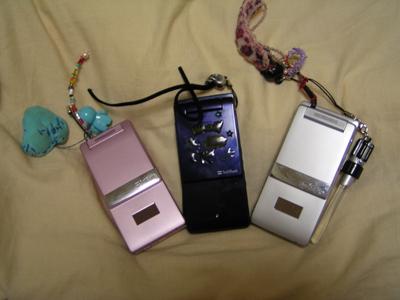 コウモリ家の携帯