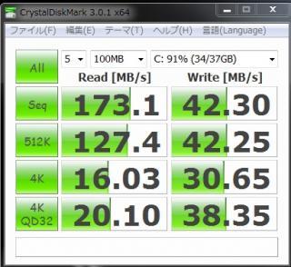 インテル40GSSDベンチマーク2