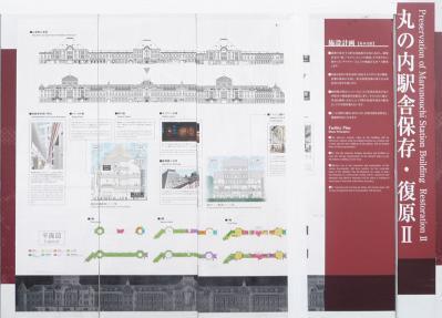 2010.2.19-東京ぶらりひとり旅012修復中の東京駅の説明03
