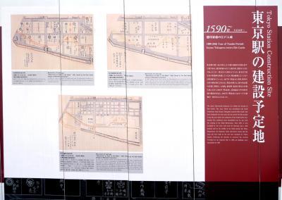 2010.2.19-東京ぶらりひとり旅012修復中の東京駅の説明09