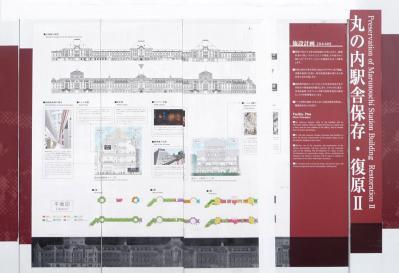 2010.2.19-東京ぶらりひとり旅012修復中の東京駅の説明11