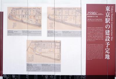 2010.2.19-東京ぶらりひとり旅012修復中の東京駅の説明17