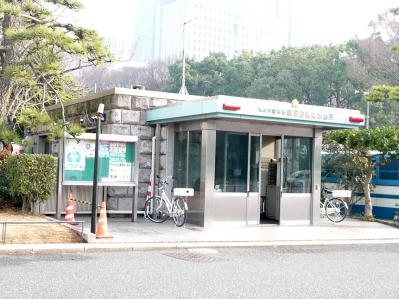 東京ぶらりひとり旅018皇居前警備派出所