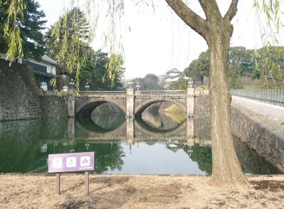 東京ぶらりひとり旅019二重橋