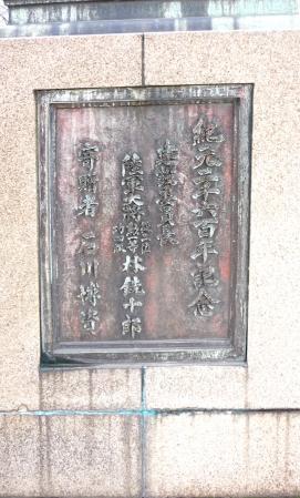 2010.2.19-東京ぶらりひとり旅028和気清麻呂像03説明