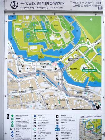 2010.2.19-東京ぶらりひとり旅032皇居外苑案内図
