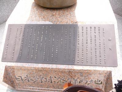 2010.2.19-東京ぶらりひとり旅032神田古書街 03