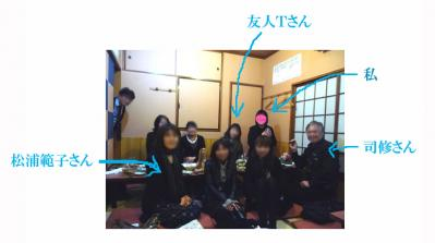 2010.2.19-東京ぶらりひとり旅034あこがれの司修さんと