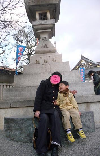 枚方成田不動尊2009-08