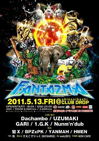 DR_110513_FANTAZMA_F小