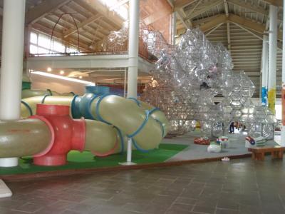 子供美術館