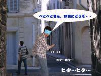 betobetosan-01.jpg
