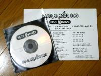 cd-01.jpg