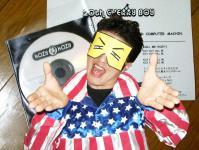 cd-kozy.jpg