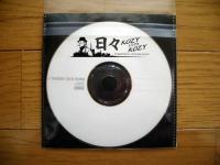 cd-pic.jpg