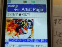 kozy-05.jpg