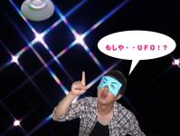 ufo-01.jpg