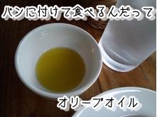 003_20110524231212.jpg