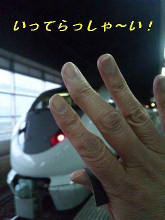 携帯画像-4 026