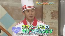 [F☆D]20090309+SMAP×SMAP+Bistro[(013363)23-25-38]
