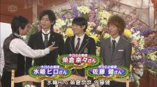[F☆D]20090309+SMAP×SMAP+Bistro[(000547)23-32-31]