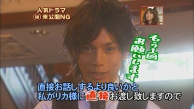 【with.lovebao.com】(2009.03.16) 12th Ganbatta Taisho - part_01 [XviD 704x396 mp3][(093424)22-19-44]