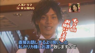 【with.lovebao.com】(2009.03.16) 12th Ganbatta Taisho - part_01 [XviD 704x396 mp3][(093861)22-20-16]