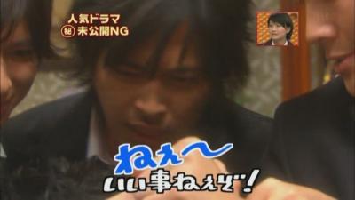 【with.lovebao.com】(2009.03.16) 12th Ganbatta Taisho - part_01 [XviD 704x396 mp3][(094690)22-20-59]