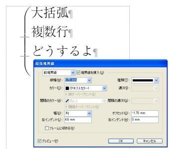 WS000331.jpg