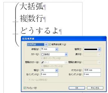 WS000332.jpg