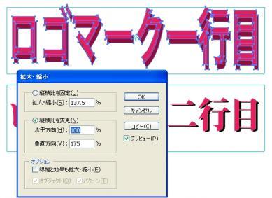 WS000362.jpg