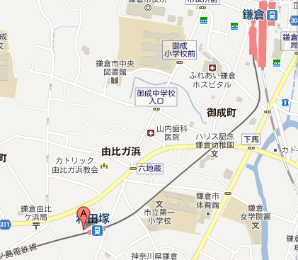 鎌倉無心庵