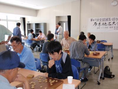 囲碁・将棋大会