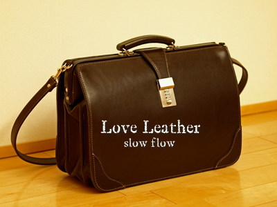 1001loveleather01