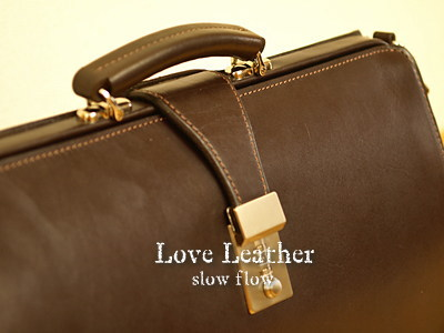 1001loveleather03
