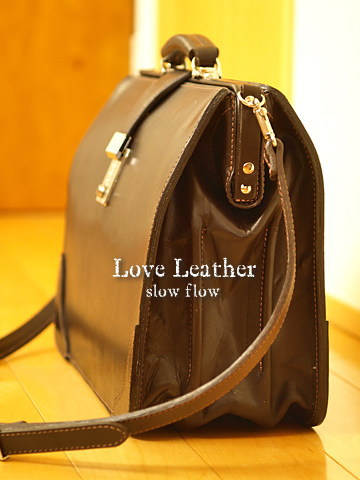 1001loveleather04