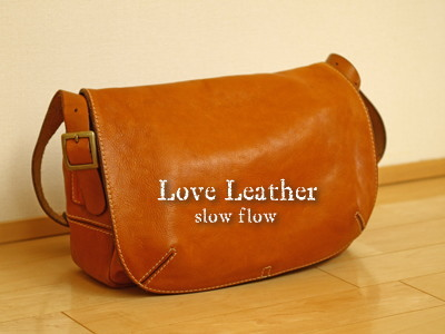 1001loveleather05