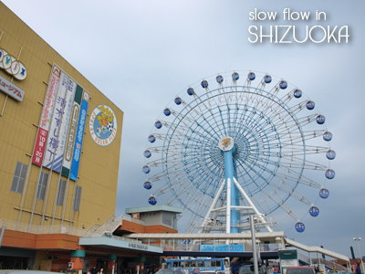 1004shizuoka24